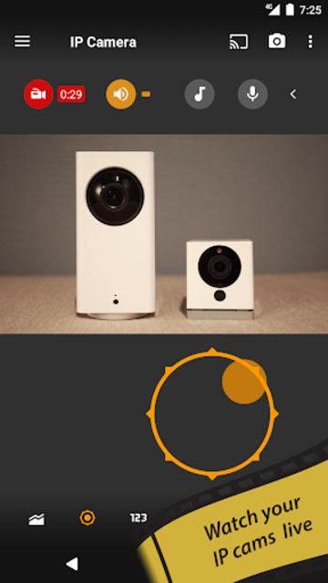 tinyCam PRO - Swiss knife to monitor IP cam screenshot 13