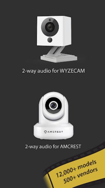 tinyCam PRO - Swiss knife to monitor IP cam screenshot 14