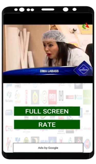 Algeria dish TV : Dzair Live TV 2019 screenshot 4