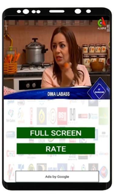 Algeria dish TV : Dzair Live TV 2019 screenshot 5