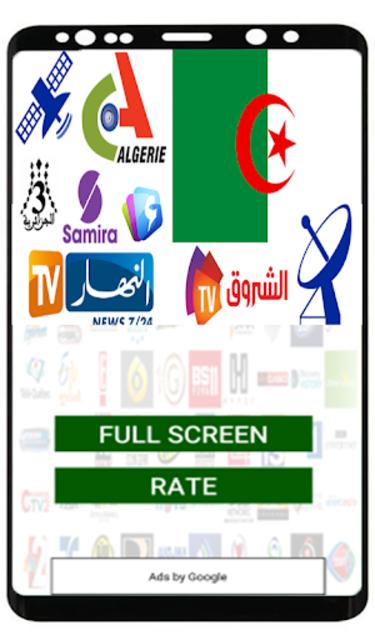 Algeria dish TV : Dzair Live TV 2019 screenshot 6