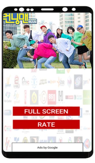 TV Vietnam - All Live TV Channels 2019 screenshot 5