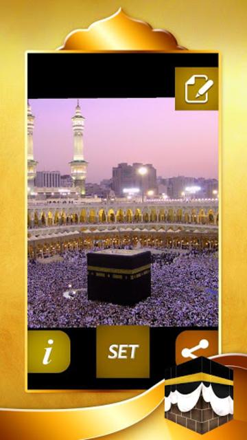 Kaaba Wallpaper