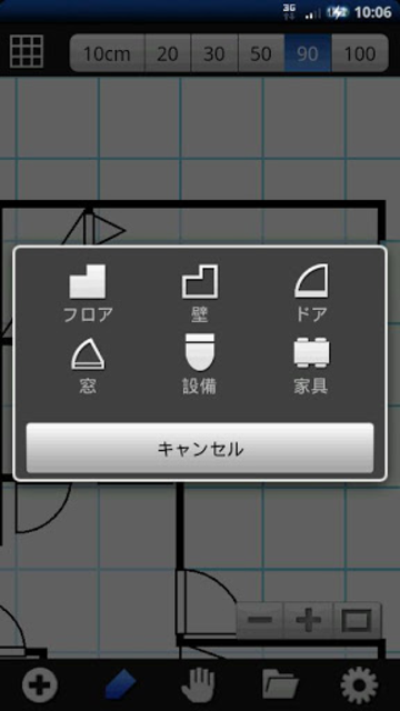 Madrees Pro screenshot 3
