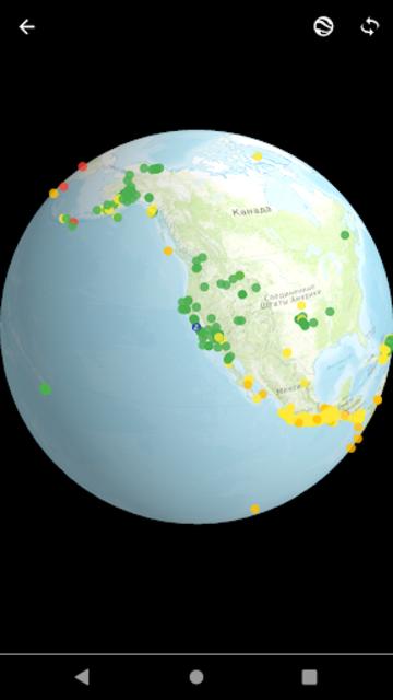 EarthQuake PRO screenshot 16