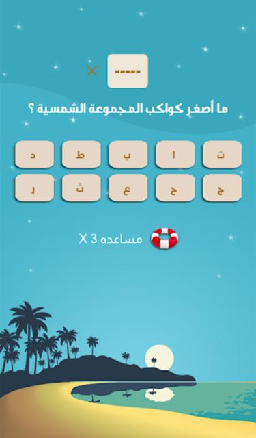 الغاز كراش - لعبة تحدي ممتعة screenshot 8
