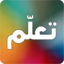 Arabic Educational App With +114k Downloads (+30,000 Per Month)