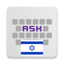 Icon for Hebrew for AnySoftKeyboard