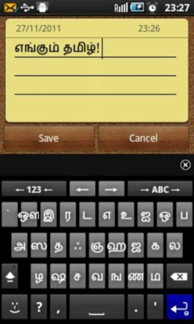 Tamil for AnySoftKeyboard screenshot 2