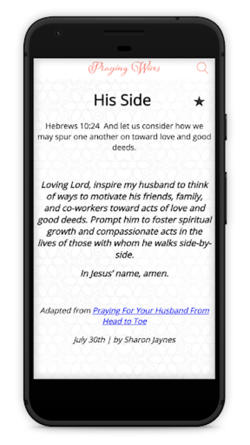 Praying Wives screenshot 2