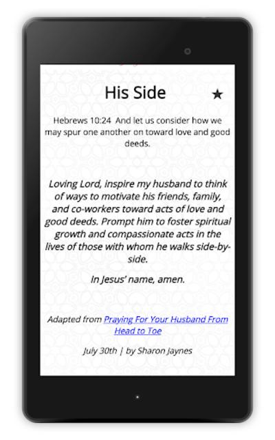 Praying Wives screenshot 8