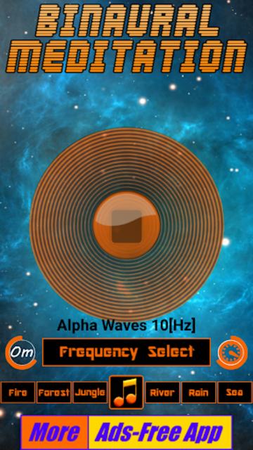 Binaural Beats - Pro screenshot 1
