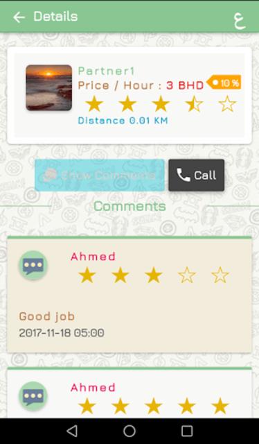 Handyman- Home Services,Maintenance,Syanah- صيانه screenshot 4