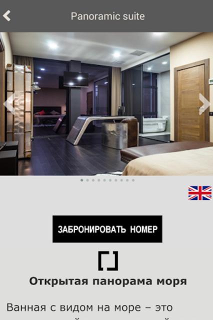 M1 Club Hotel, Одесса screenshot 3