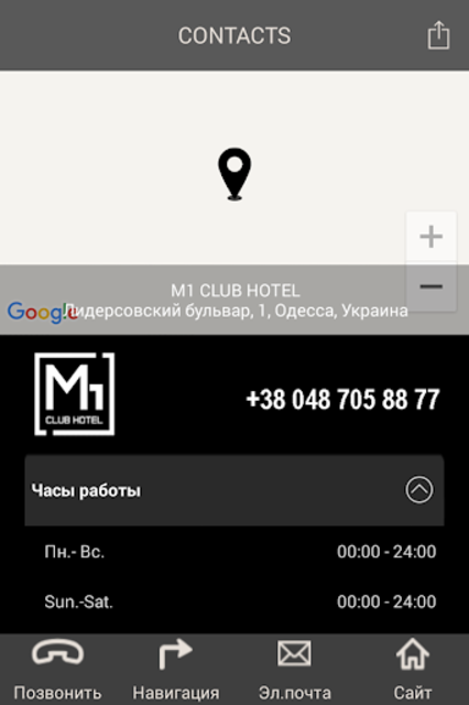 M1 Club Hotel, Одесса screenshot 5