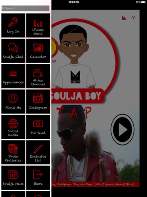 Soulja Boy Official screenshot 2