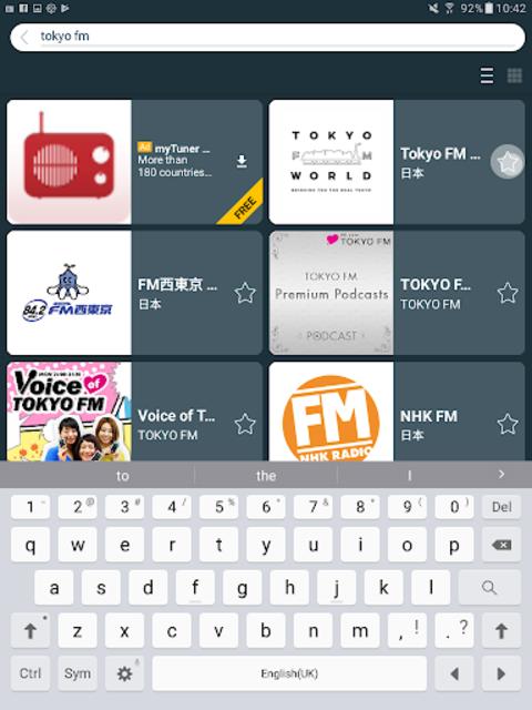 Radio Japan screenshot 12