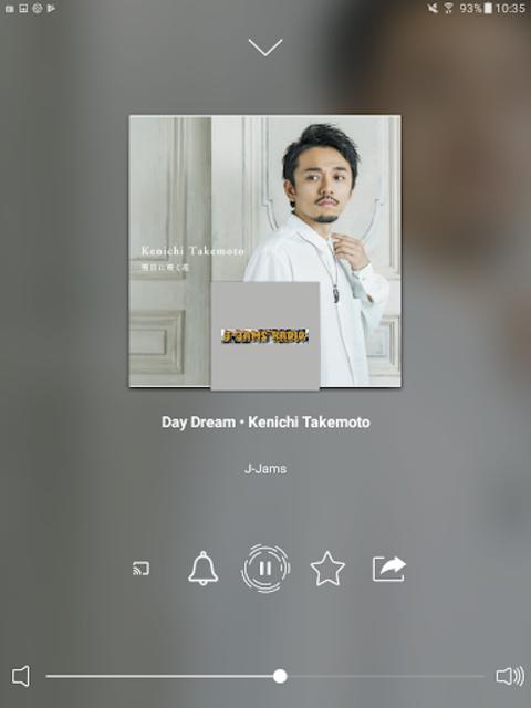 Radio Japan screenshot 15