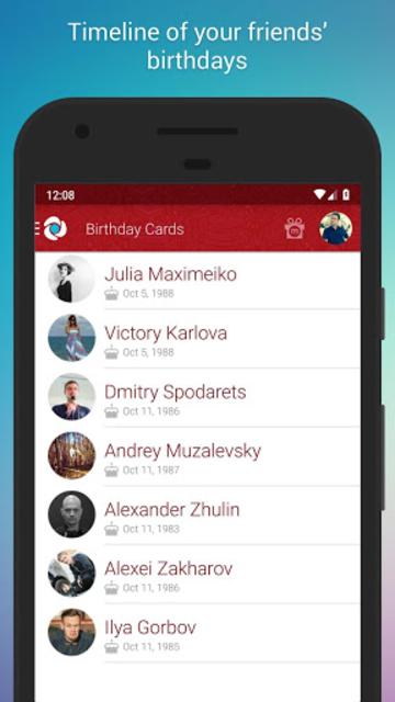 Free Birthday Cards screenshot 3