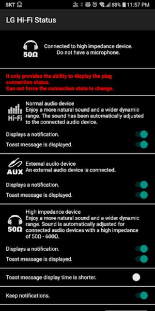Hi-Fi Status(LG) screenshot 1
