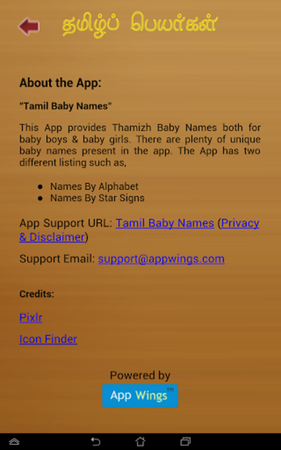 About: Tamil Baby Names (Google Play version) | Tamil Baby Names