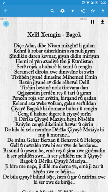 Gotinên Stranan (Kurdish Lyrics) screenshot 1