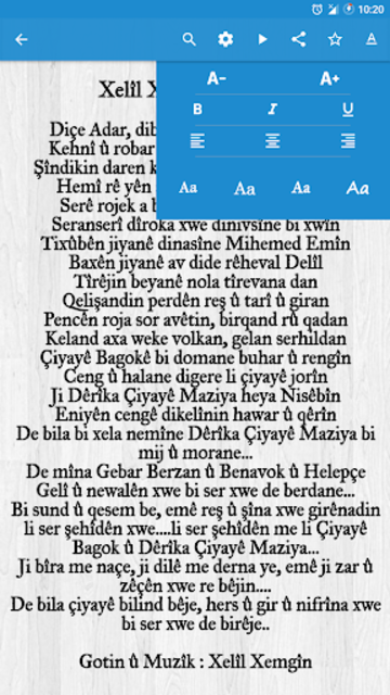 Gotinên Stranan (Kurdish Lyrics) screenshot 3