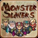 Icon for Monster Slayers - Snake
