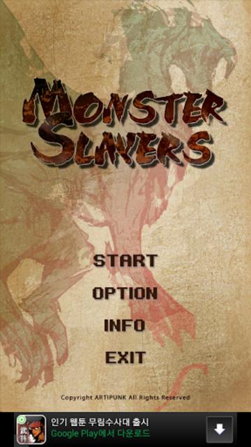 Monster Slayers - Snake screenshot 1