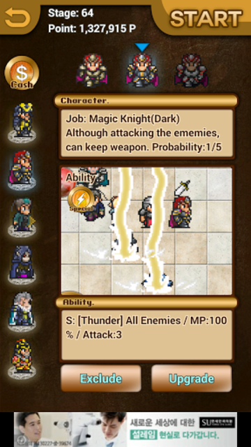 Monster Slayers - Snake screenshot 2