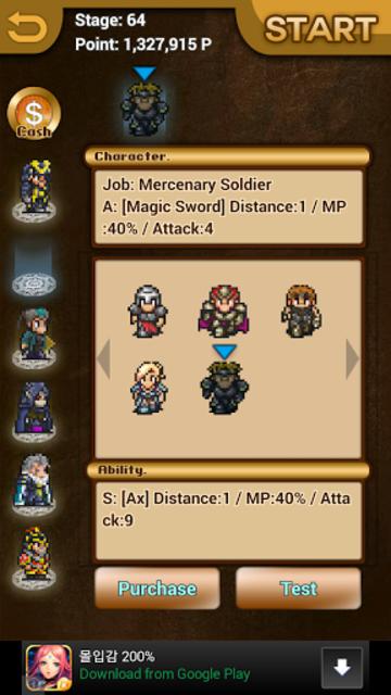 Monster Slayers - Snake screenshot 3