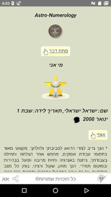 Astro-Numerology screenshot 2