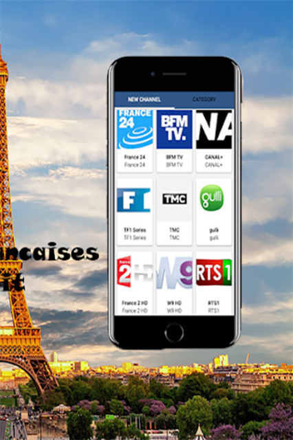 France IPTV 2020 screenshot 2