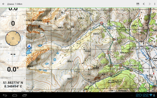 Soviet Military Maps Pro screenshot 11