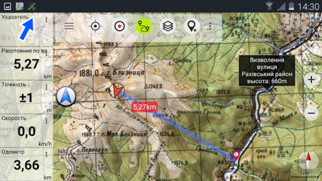 Soviet Military Maps Pro screenshot 8