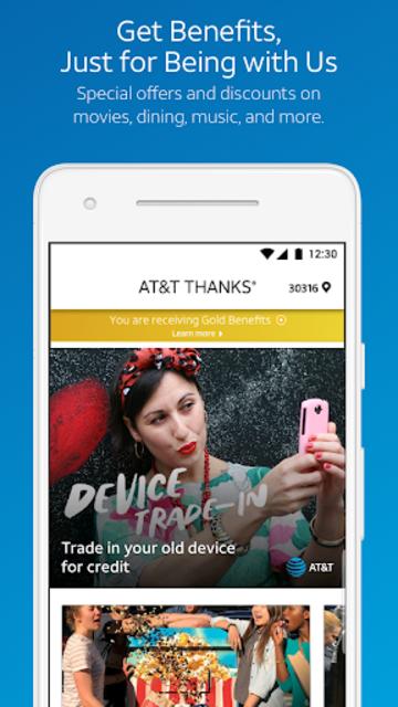AT&T THANKS® screenshot 1