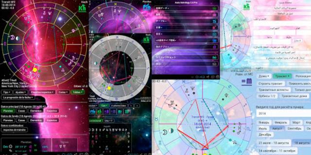 Aura Astrology Pro screenshot 2