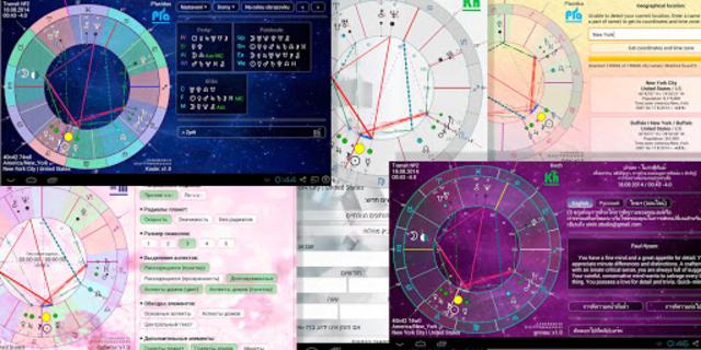Aura Astrology Pro screenshot 10