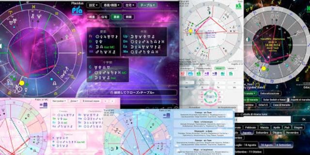 Aura Astrology Pro screenshot 12