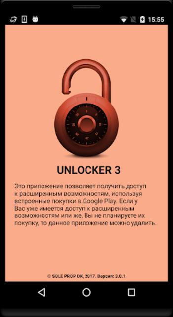UNLOCKER 3 screenshot 1