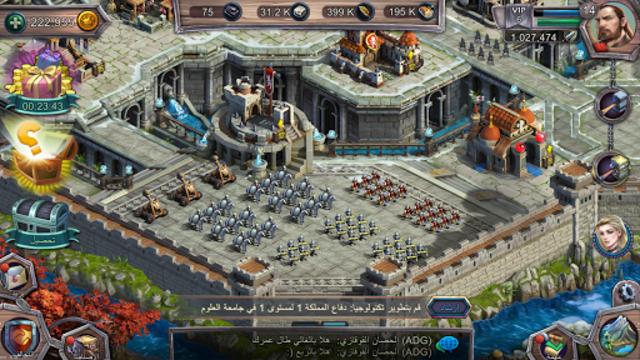 عصر الملوك screenshot 12
