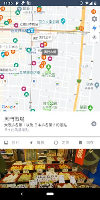 背包地圖:背包客棧旅遊景點地圖 screenshot 2