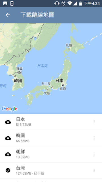背包地圖:背包客棧旅遊景點地圖 screenshot 6