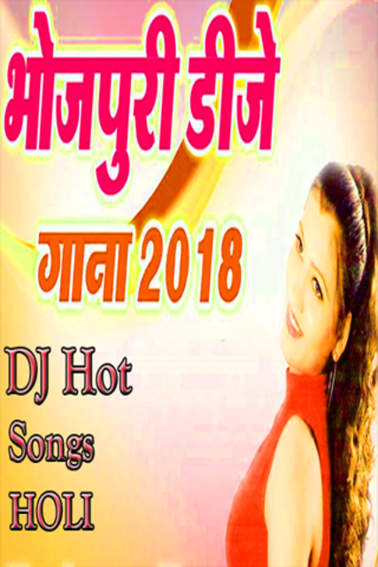 About: Bhojpuri DJ Video Songs Bhojpuriya Mix Gana App (Google Play