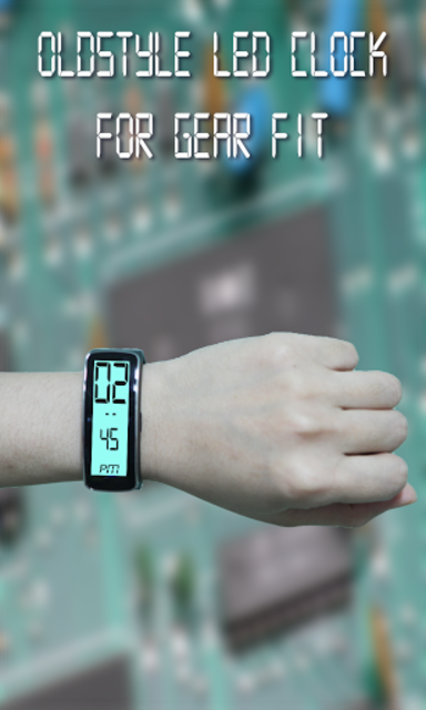 Gear Fit Old Style LED Clock screenshot 3