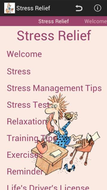 Stress Relief screenshot 1