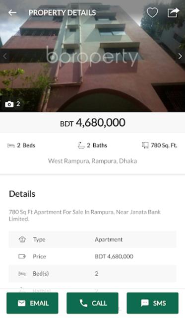 Bproperty: Bangladesh Property screenshot 6