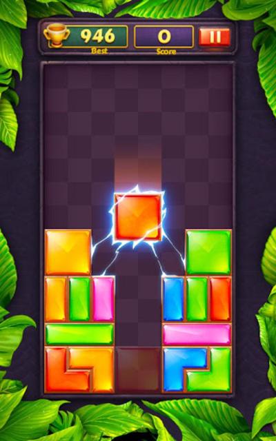 Brickdom - Drop Puzzle screenshot 12