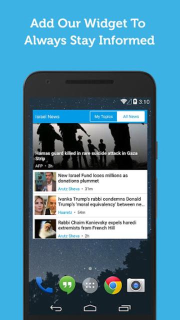 Israel & Middle East News screenshot 6