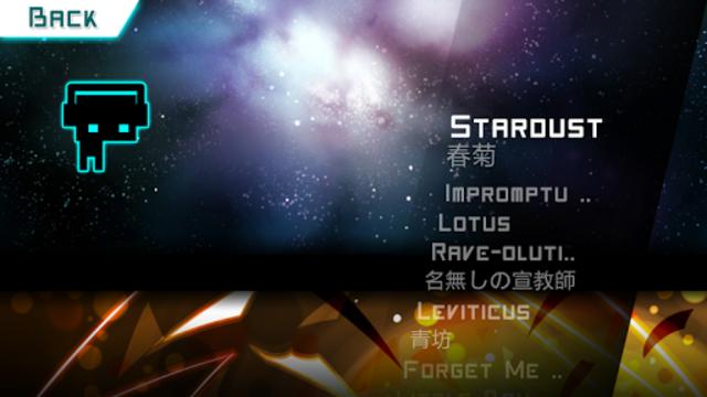 Dynamix screenshot 16